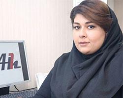 المیرا کنعانی کارشناس فروش