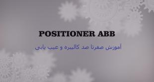 positioner abb